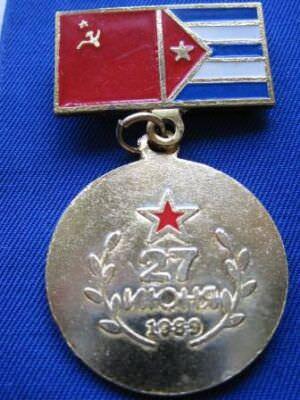 1989-06-27. Памятный знак, посвященный ХХV-тию в/ч п.п. 54234-В. Реверс.