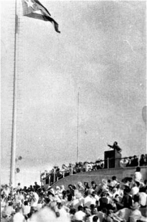 012. Площадь Независимости, выступление Фиделя Кастро, фото 2