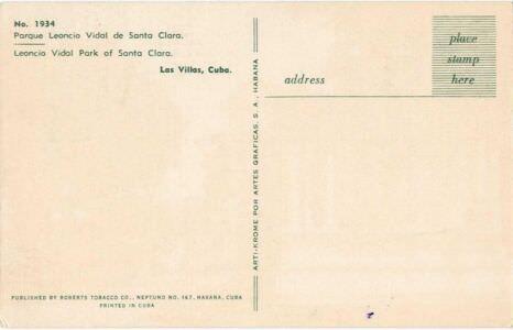 345. Тип IV, номер 1934, обратная сторона