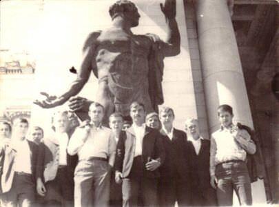 175. 1978. На фоне Капитолия. Скорее всего, выезд автороты