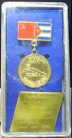 1989. Коробочка с памятным знаком «В честь ХХV-летия создания части» и табличкой с памятной гравировкой.
