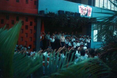 1983. Роло. Линейка в школе, фото 3