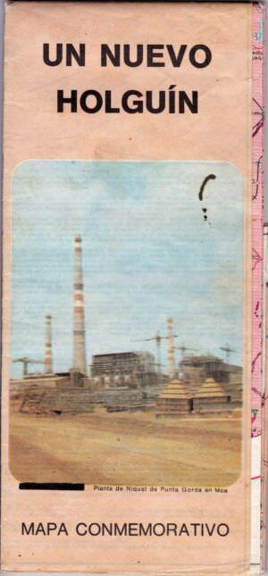 Обложка карты провинции Ольгин. На лицевой стороне - фото завода Пунта Горда в Моа.