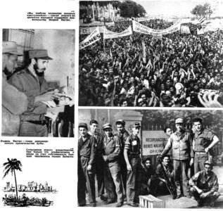 1959-03-22. Огонёк 1959 № 13(1658) (Mar 22, 1959)-23 (страница 17, верхняя половина)