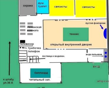 174. Схема солдатской касы, которую снесли в 1980 году.