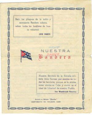 13. Памятка «Nuestra Bandera» («Наше знамя») Попова Геннадия Александровича