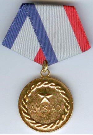 29. Медаль «De la Amistad» («Дружба») Попова Геннадия Александровича. Аверс. Нач. 1980-х гг.  ГДР.