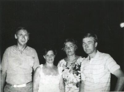 1989. Праздник на Пунта Горда, в здании заводоуправления, фото 4