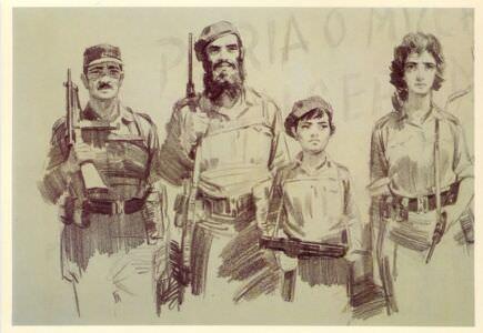 14. Они встали за свободу родины.