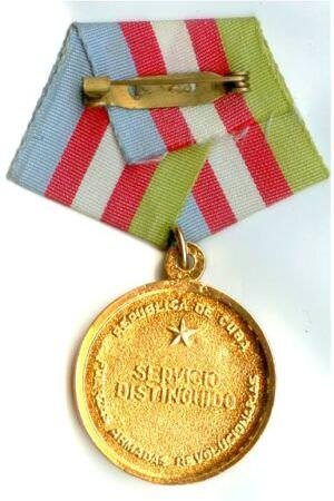 1987-09-09. Медаль «Отличная служба» в Революционных Вооруженных Силах. Медаль FAR. Аверс.