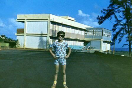 1980-1984. Школа в Моа. Скубаев Денис
