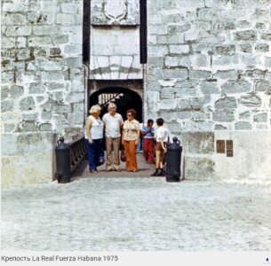 034. Крепость Ла-Реаль-Фуэрса, 1975