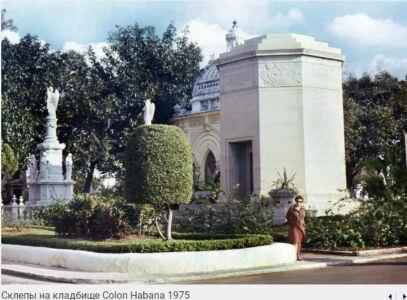 095. Кладбище Колон в Гаване, фото 15