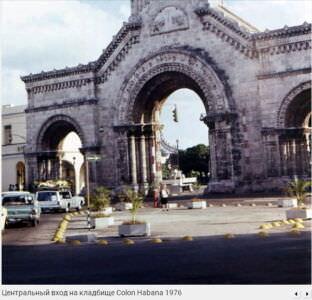 096. Кладбище Колон в Гаване, фото 16