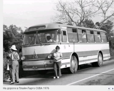 122. На дороге в Плайя-Ларго, 1976