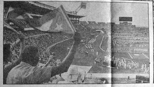 1991-08. Фото 3 к статье.