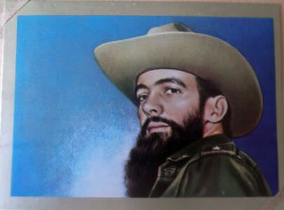 Календарик на 1980 год - Революционер Камило Сьенфуэгос Горриаран