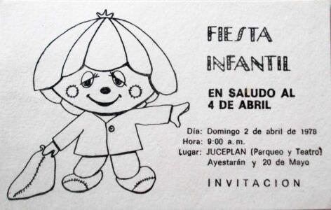 1978-04-02. Пригласительный билет на детский праздник.