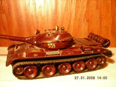 515. Танк