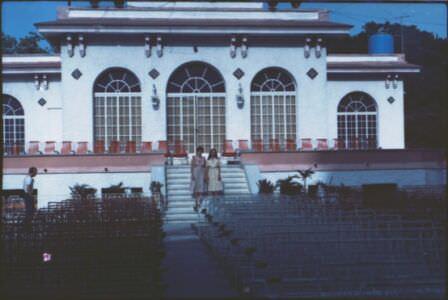 244. 1981-1983. В зоне отдыха «Чайка», фото 3.