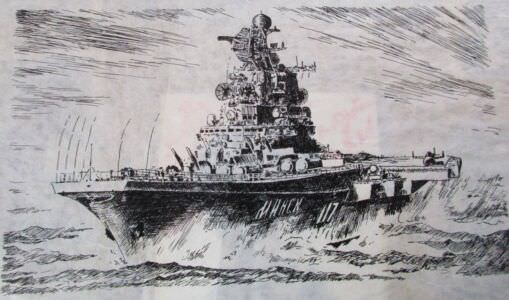 Калька 15. «Минск»