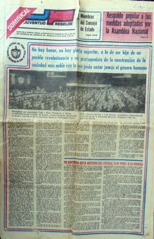 1986-12-28. «Juventud Rebelde», кубинская молодежная газета. Первая полоса.