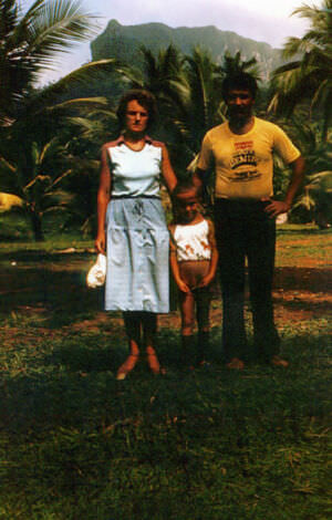 Баракоа. 1983-1985. База отдыха. 2