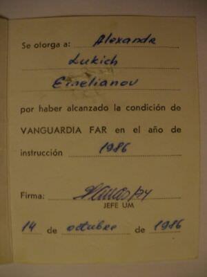 1986-10-14. Удостоверение Передовика (Vanguardia) Революционных Вооруженных Сил (FAR). Текст.