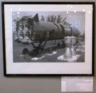 053. Баллистическая ракета Р-12 (не Куба)