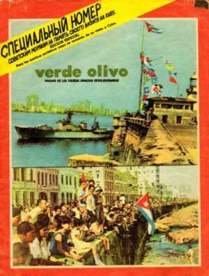 Спецвыпуск журнала о визите советских ВМФ на Кубу в 1969 году. Обложка