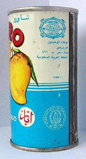 Банка из-под мангового сока TAORO. 4 ракурс.