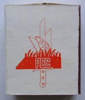 Кубинские спички 19