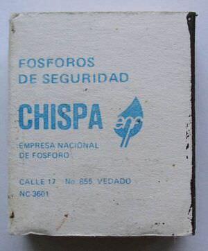 Кубинские спички 29