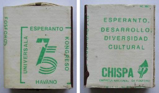 Кубинские спички 33