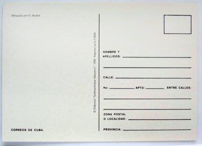 1989. Открытка с цветами. Оборот.