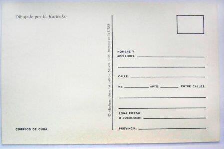 1988. Открытка с цветами. Оборот.