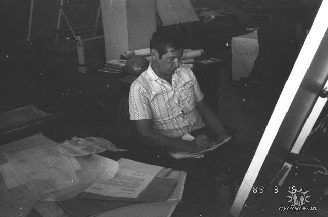 1989. Завод Пунта Горда, группа Авторского надзора, фото 10