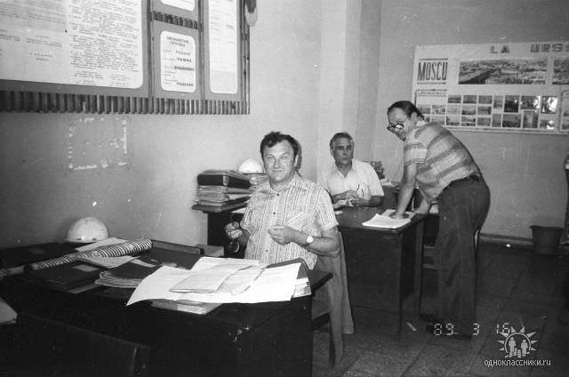 1989. Завод Пунта Горда, группа Авторского надзора, фото 12