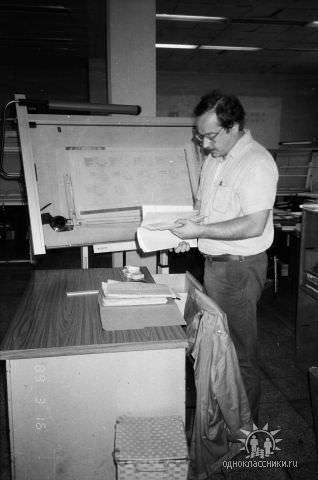 1989. Завод Пунта Горда, группа Авторского надзора, фото 14