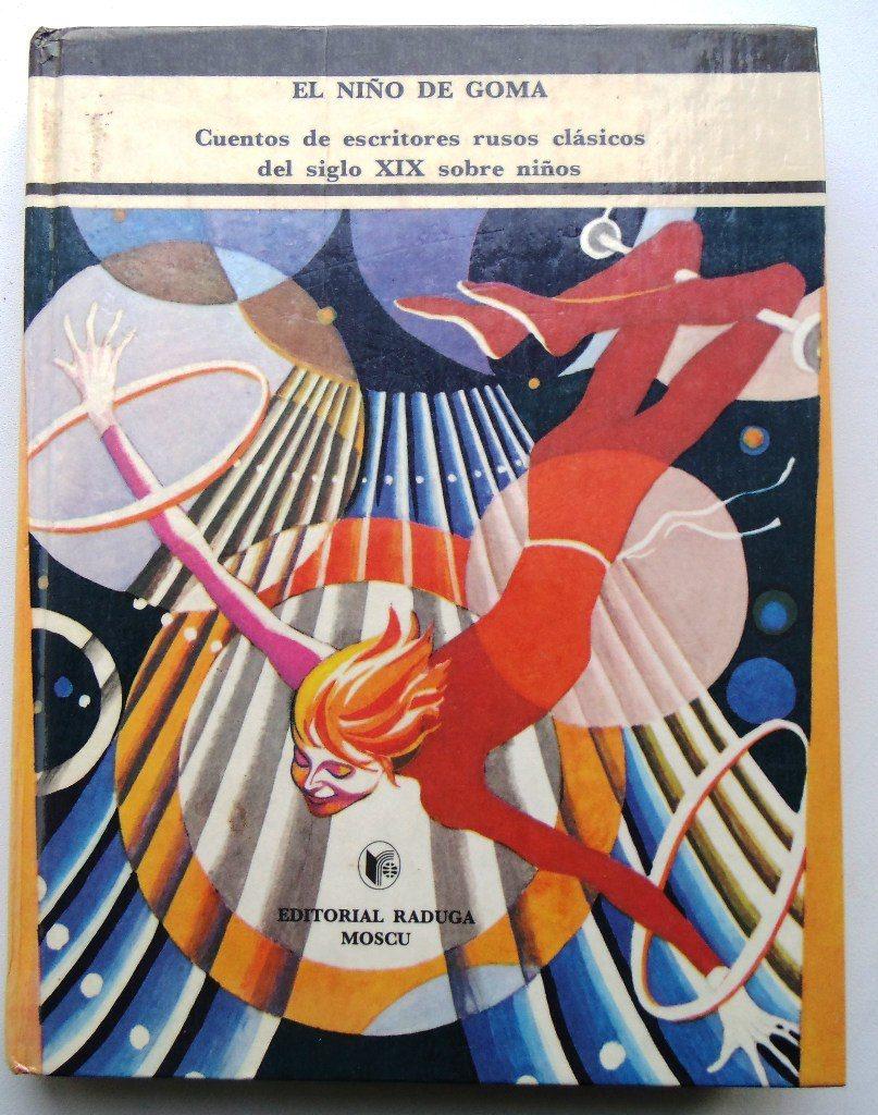 Приобретённая в Моа на память книга на испанском языке, изданная в Москве.