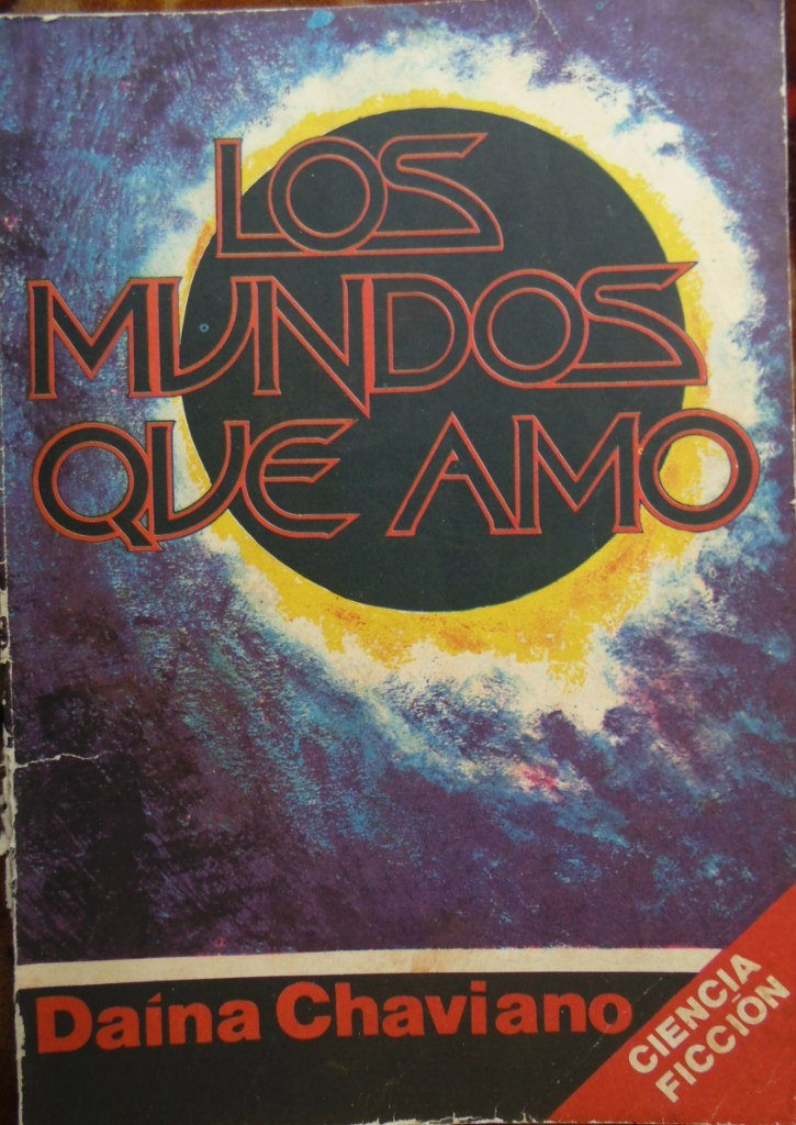 503. Книга «Миры, которые люблю», Гавана, 1982