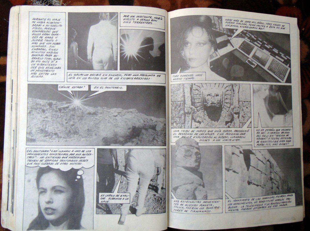 506. Страницы из книги - 3