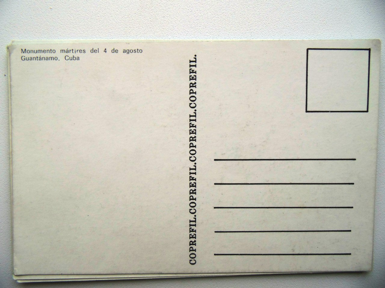 Типовой оборот следующих шести открыток.