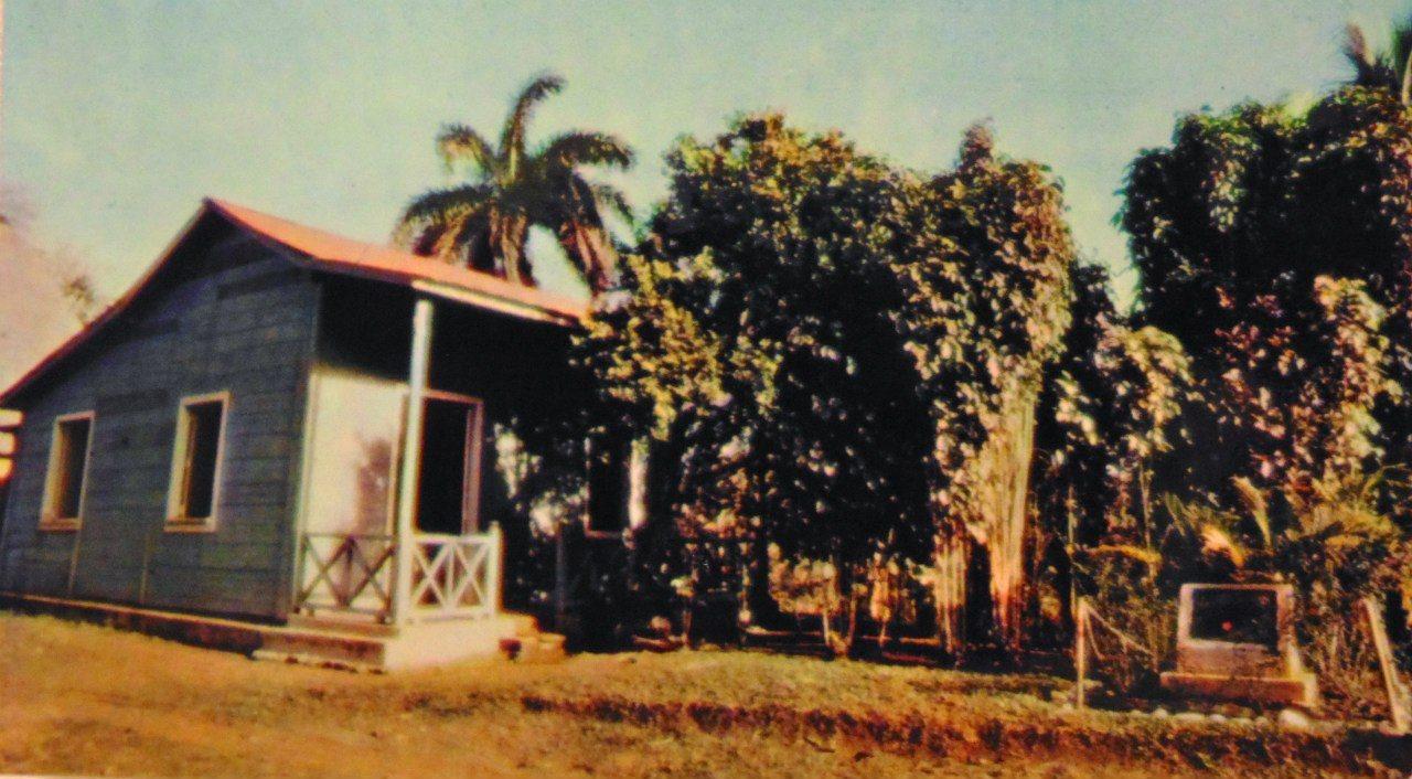 Гуантанамо. Комендатура El Aguacate. 2do. Frente.