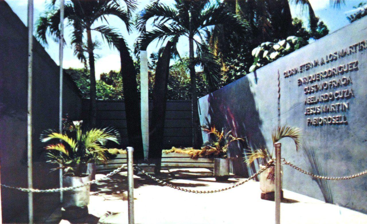 Гуантанамо. Памятник мученикам 4 августа.