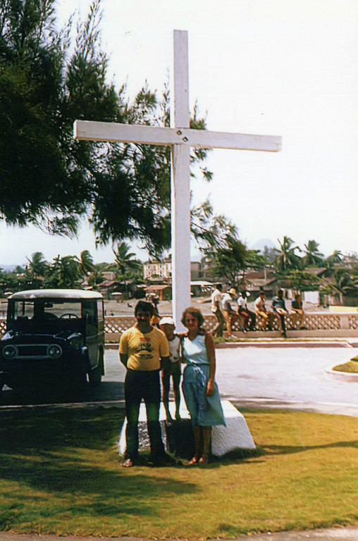 Баракоа. 1983-1985. Место, где причалил Колумб.