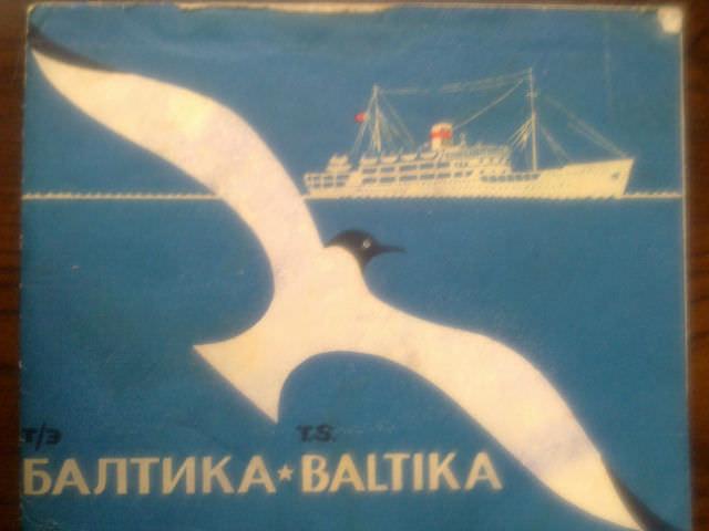 1969 «Балтика». Посадочный талон