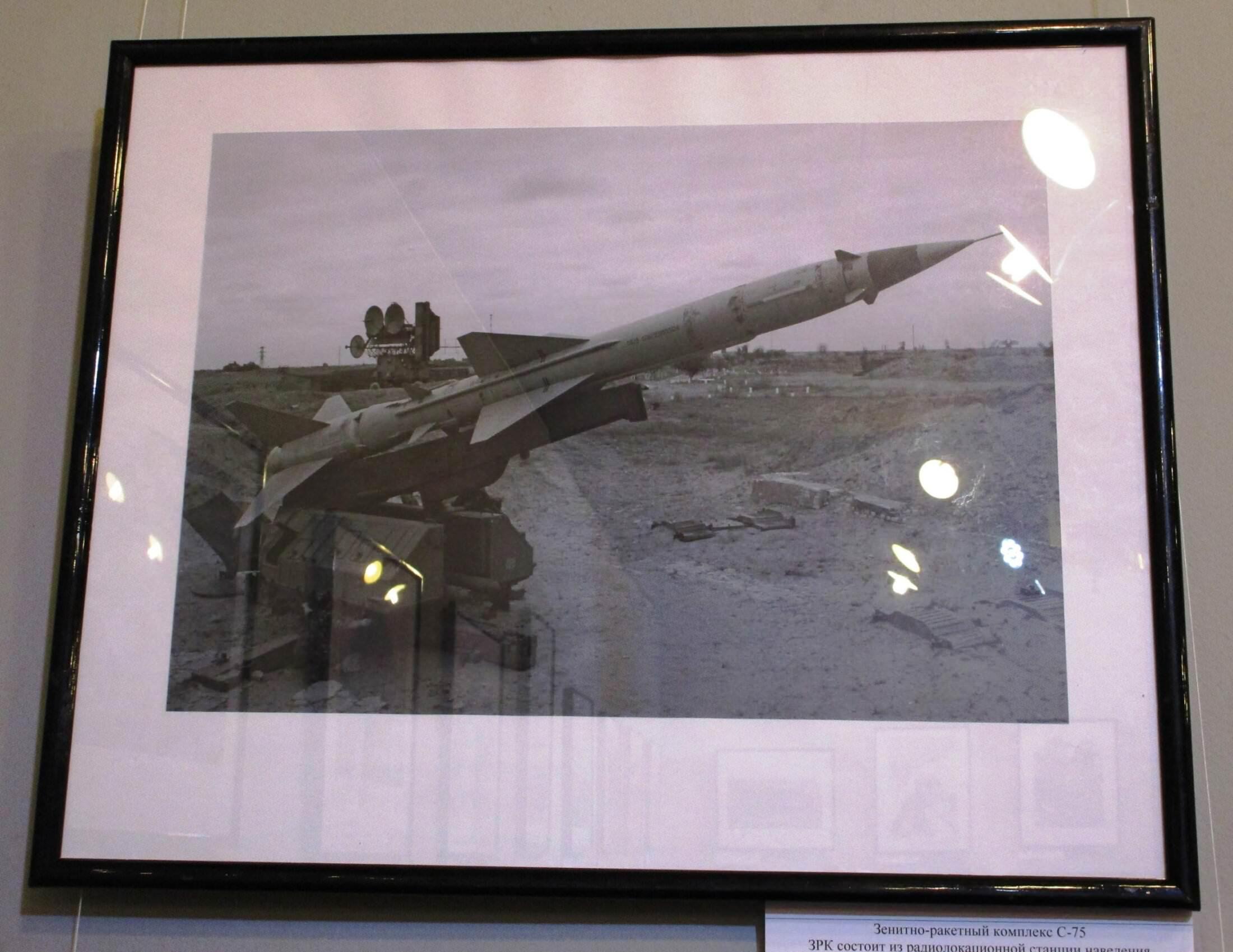 2016-10-27. Зенитно-ракетный комплекс С-75 (не Куба)