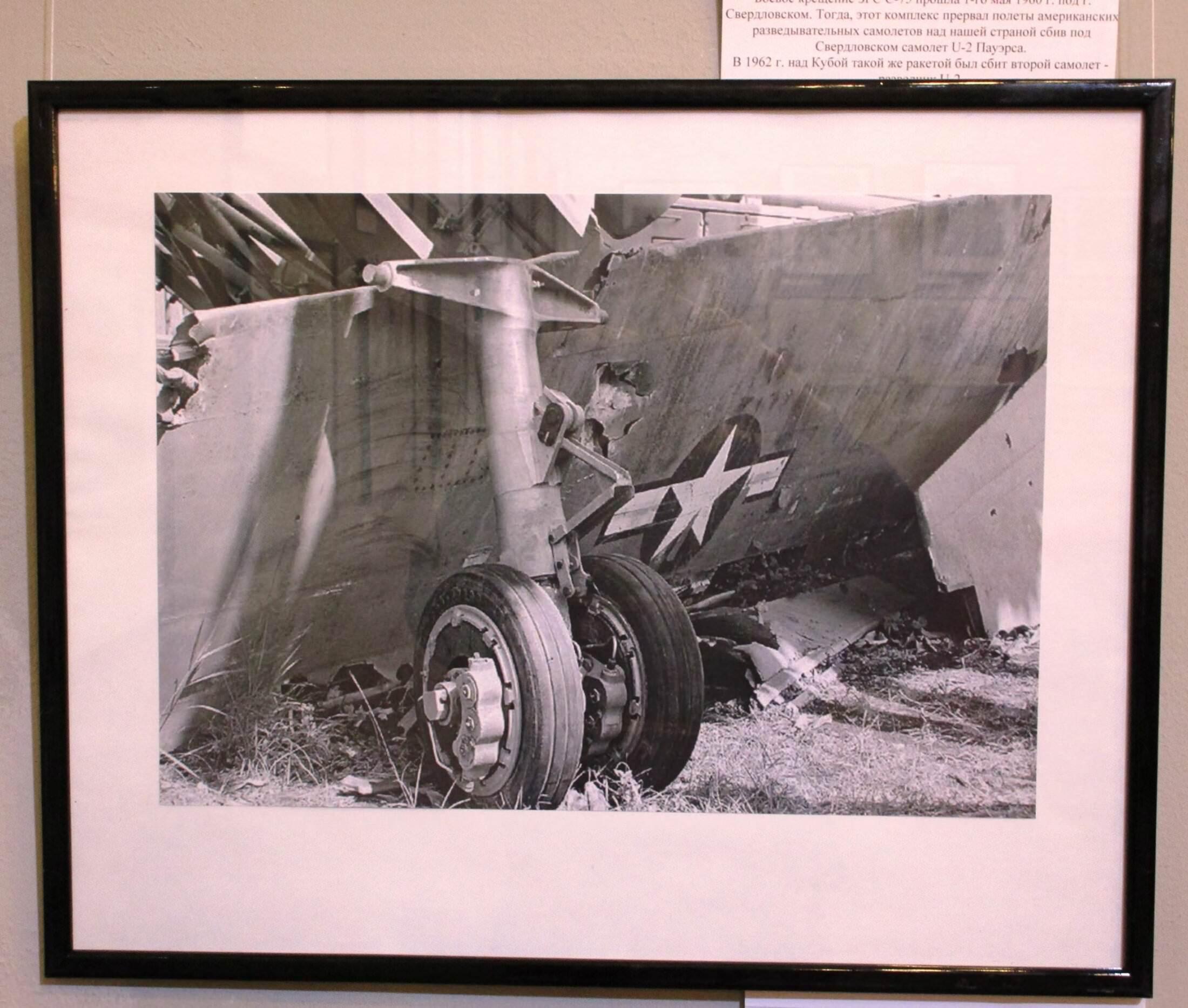 2016-10-27. Часть сбитого U-2 (но не над Кубой)