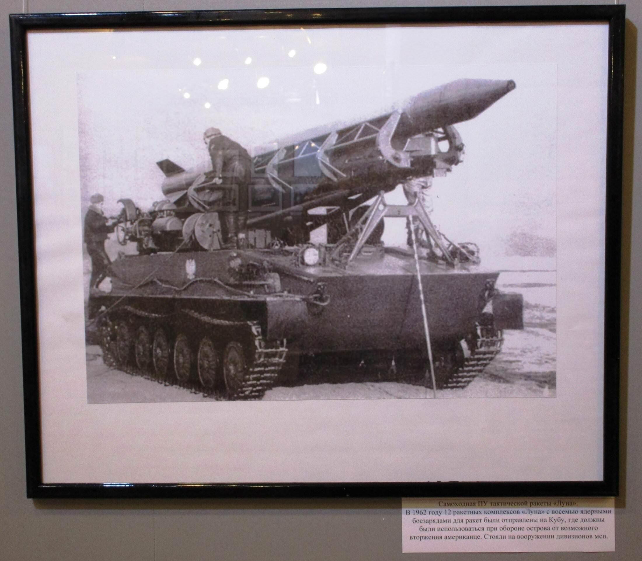 2016-10-27. Самоходная ПУ тактической ракеты «Луна» (не Куба)